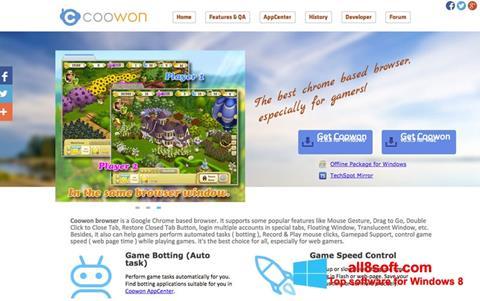 Στιγμιότυπο οθόνης Coowon Browser Windows 8