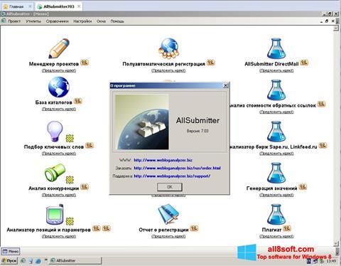 Στιγμιότυπο οθόνης AllSubmitter Windows 8