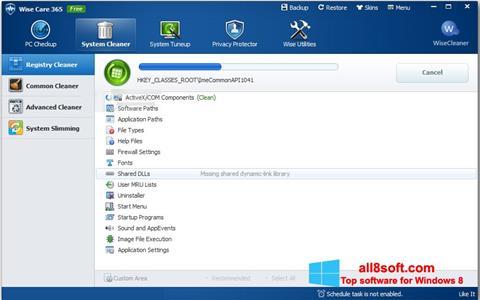 Στιγμιότυπο οθόνης Wise Care 365 Windows 8