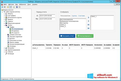 Στιγμιότυπο οθόνης Traffic Inspector Windows 8