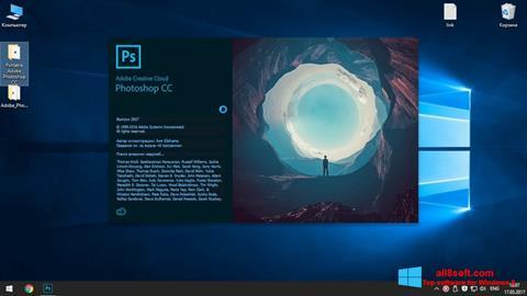Στιγμιότυπο οθόνης Adobe Photoshop CC Windows 8