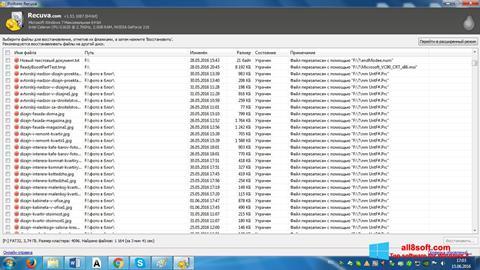 Στιγμιότυπο οθόνης Recuva Windows 8