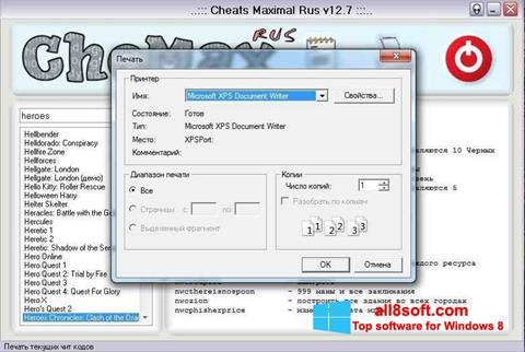 Στιγμιότυπο οθόνης CheMax Windows 8