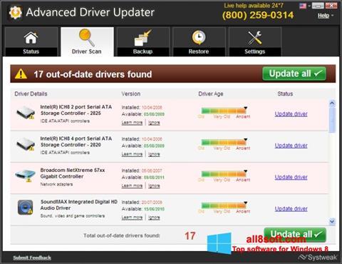 Στιγμιότυπο οθόνης Advanced Driver Updater Windows 8