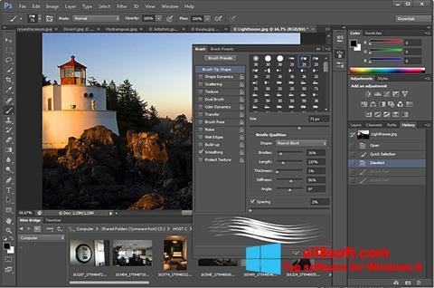 Στιγμιότυπο οθόνης Adobe Photoshop Windows 8
