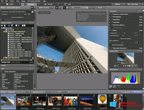 Στιγμιότυπο οθόνης DxO Optics Pro Windows 8