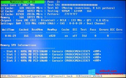Στιγμιότυπο οθόνης MemTest Windows 8