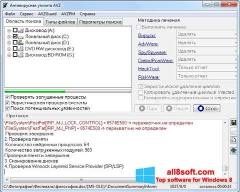Στιγμιότυπο οθόνης AVZ Windows 8