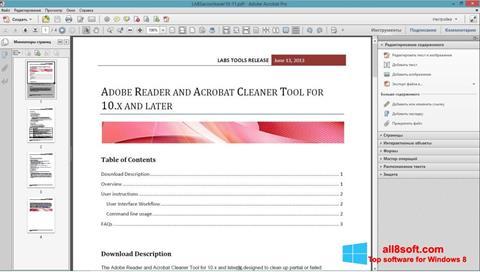 Στιγμιότυπο οθόνης Adobe Acrobat Pro Windows 8