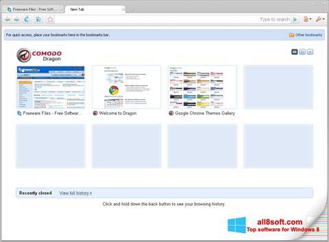 Στιγμιότυπο οθόνης Comodo Dragon Windows 8