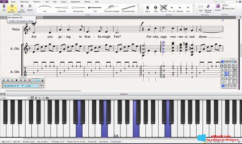 Στιγμιότυπο οθόνης Sibelius Windows 8