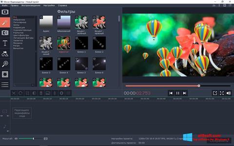 Στιγμιότυπο οθόνης Movavi Video Editor Windows 8