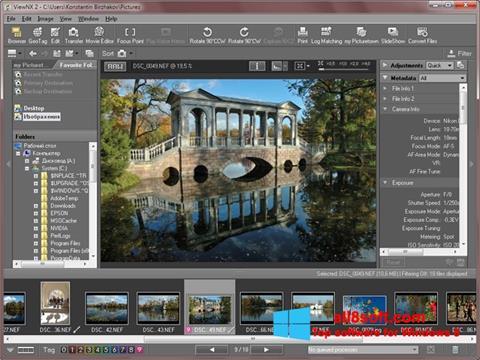Στιγμιότυπο οθόνης ViewNX Windows 8