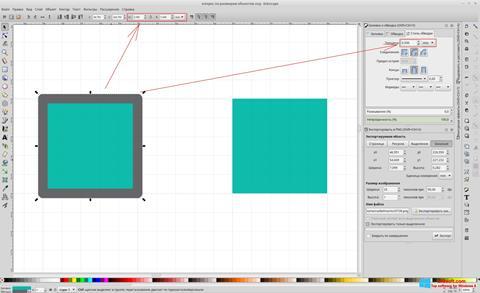 Στιγμιότυπο οθόνης Inkscape Windows 8