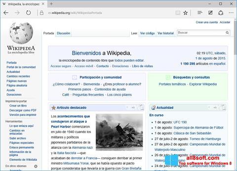 Στιγμιότυπο οθόνης Microsoft Edge Windows 8