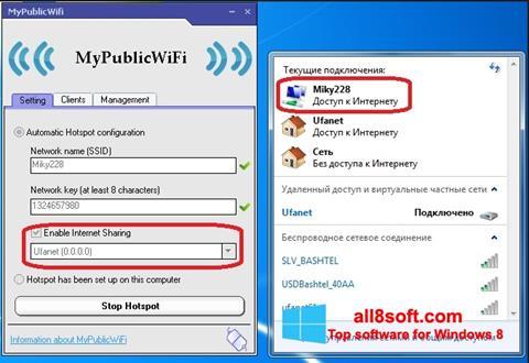 Στιγμιότυπο οθόνης MyPublicWiFi Windows 8