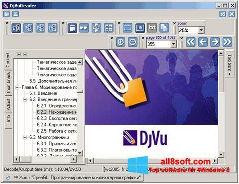 Στιγμιότυπο οθόνης DjVu Reader Windows 8