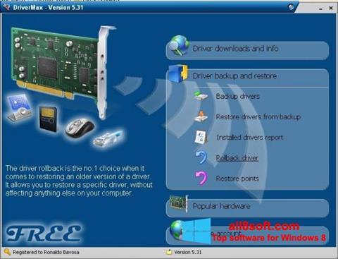 Στιγμιότυπο οθόνης Driver Cleaner Windows 8