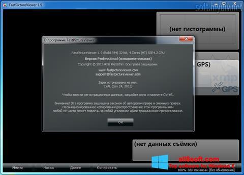 Στιγμιότυπο οθόνης FastPictureViewer Windows 8