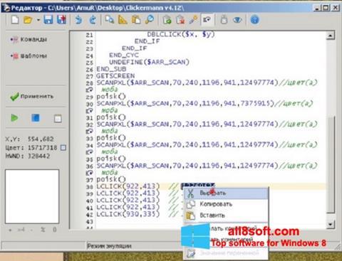 Στιγμιότυπο οθόνης Clickermann Windows 8