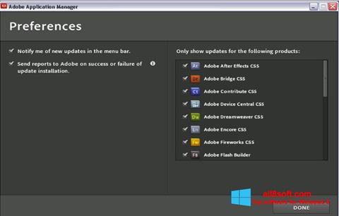 Στιγμιότυπο οθόνης Adobe Application Manager Windows 8