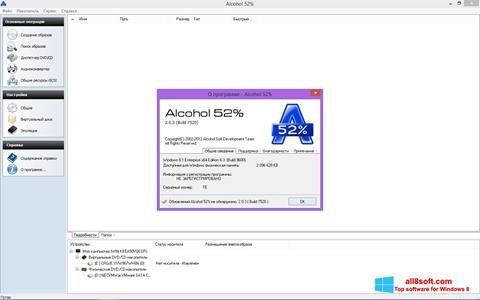 Στιγμιότυπο οθόνης Alcohol 52% Windows 8