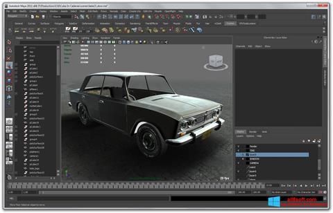 Στιγμιότυπο οθόνης Autodesk Maya Windows 8