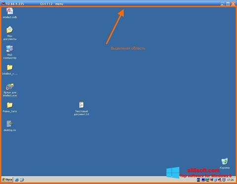 Στιγμιότυπο οθόνης Radmin Windows 8