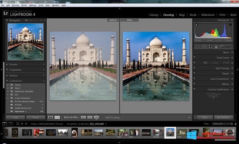 Στιγμιότυπο οθόνης Adobe Photoshop Lightroom Windows 8