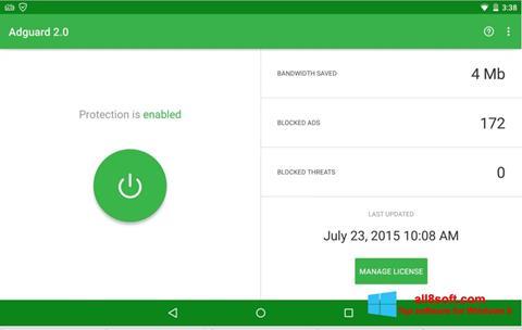 Στιγμιότυπο οθόνης Adguard Windows 8