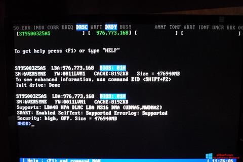 Στιγμιότυπο οθόνης MHDD Windows 8