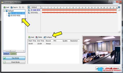 Στιγμιότυπο οθόνης D-ViewCam Windows 8