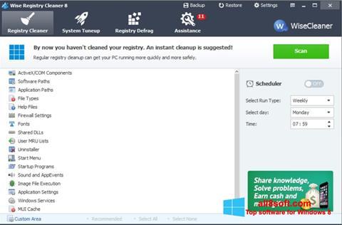 Στιγμιότυπο οθόνης Wise Registry Cleaner Windows 8