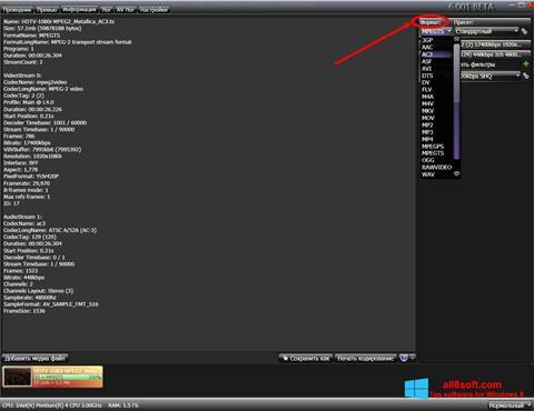 Στιγμιότυπο οθόνης XviD4PSP Windows 8