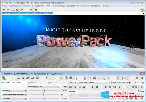 Στιγμιότυπο οθόνης BluffTitler Windows 8