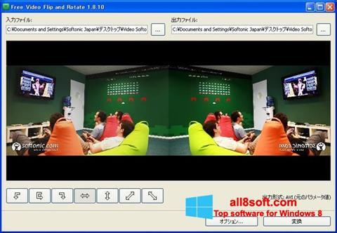 Στιγμιότυπο οθόνης Free Video Flip and Rotate Windows 8