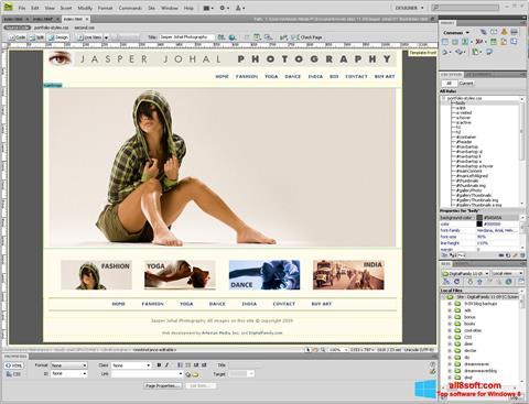 Στιγμιότυπο οθόνης Adobe Dreamweaver Windows 8