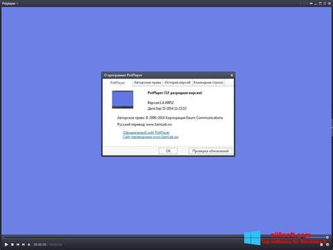 Στιγμιότυπο οθόνης Daum PotPlayer Windows 8