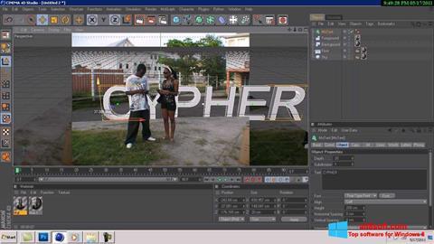 Στιγμιότυπο οθόνης CINEMA 4D Windows 8