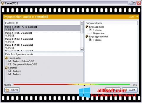Στιγμιότυπο οθόνης CloneDVD Windows 8