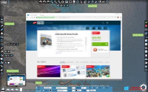 Στιγμιότυπο οθόνης Ashampoo Snap Windows 8
