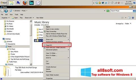 Στιγμιότυπο οθόνης MagicISO Windows 8