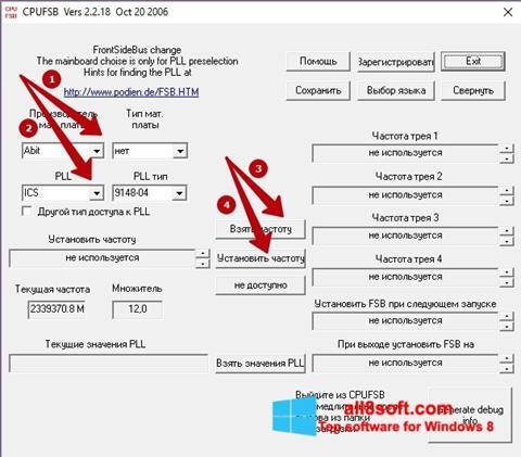Στιγμιότυπο οθόνης CPUFSB Windows 8