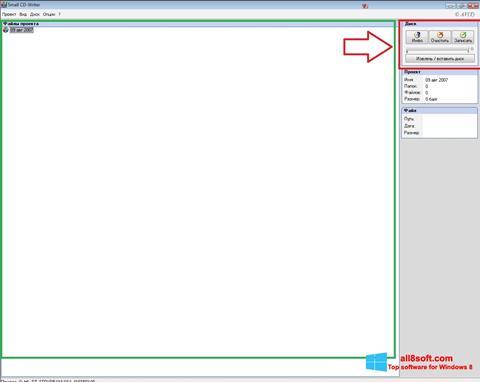 Στιγμιότυπο οθόνης Small CD-Writer Windows 8