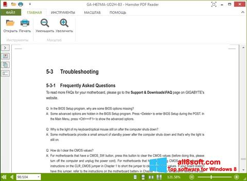 Στιγμιότυπο οθόνης Hamster PDF Reader Windows 8