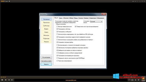 Στιγμιότυπο οθόνης GOM Player Windows 8