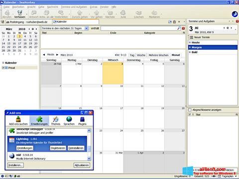 Στιγμιότυπο οθόνης SeaMonkey Windows 8