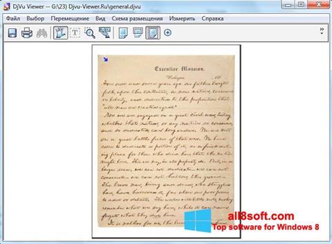 Στιγμιότυπο οθόνης DjVu Viewer Windows 8