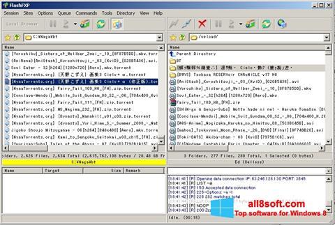 Στιγμιότυπο οθόνης FlashFXP Windows 8