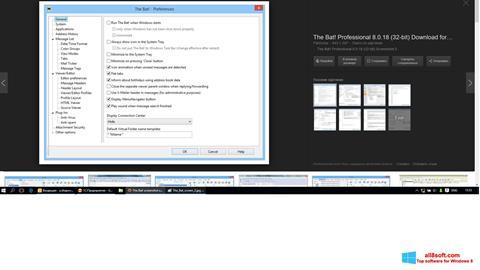 Στιγμιότυπο οθόνης The Bat! Windows 8